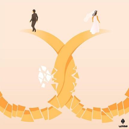 آسیب طلاق بر زنان
