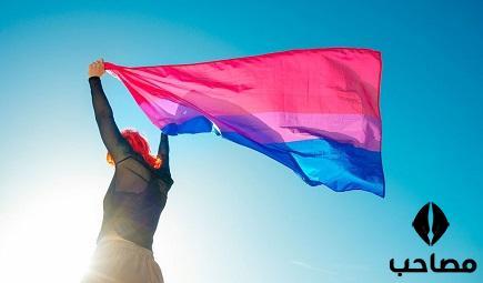 دوجنسگرایی و بایسکشوال
