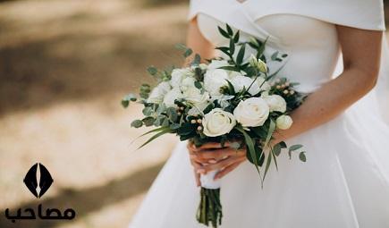 ازدواج با دختر بزرگتر از خود